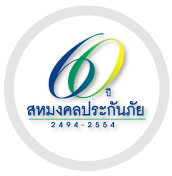 สหมงคล-logo